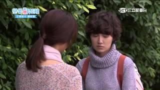 [Vietsub][Love or Spend][cut scene] Bùi Hựu Hân x Lục Úy Huyên │tập 43