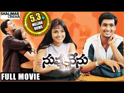 Nuvvu Nenu Full Length Telugu Movie    Uday Kiran, Anita, Sunil