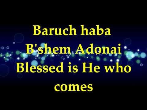 Paul Wilbur Baruch Haba B shem Adonai Lyrics