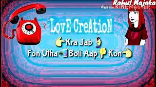 | Love Status | Nona Shona by | Rahul Majoka |  New Whatsup status | LovE CreAtioN |