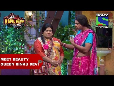Meet the Beauty Queen Rinku Bhabhi - The Kapil Sharma Show