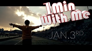 Cinematic Montage Japan.....JANUARY 3.RD....1 Min With Me Video Blog