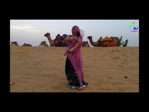 Xxx Mp4 Chhori Marwadi Rajasthani Dance In Sam Jaisalmer छोरी मारवाड़ी राजस्थानी नृत्य 3gp Sex