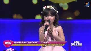 materna Show 2016 - Nourane Hosni - La La Manhebbekchi