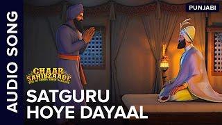 Satguru Hoye Dayaal | Full Audio Song | Chaar Sahibzaade: Rise Of Banda Singh Bahadur