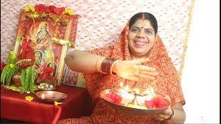 ऐसे आरती करने पर मिलता है पूजा का पूरा फल। How to Perform  Pooja Aarti Properly