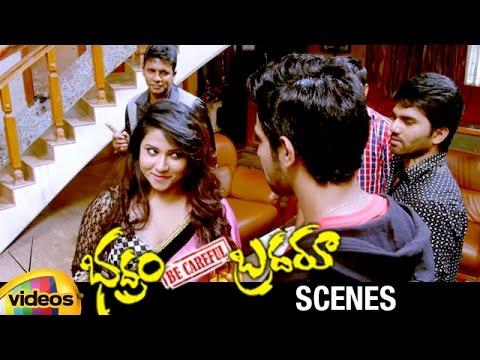 Xxx Mp4 Actress Jyothi Romancing Charan Bhadram Be Careful Brotheru Telugu Full Movie Scenes 3gp Sex