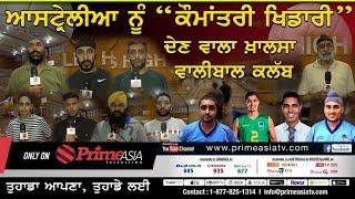Prime Report #72_Khalsa Volleyball Club Australia