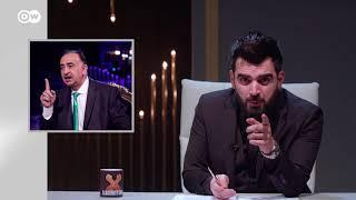 البشير شو اكس - AlbasheershowX / بخصوص مصالحة النائب عمو صباح