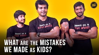 Mistakes we made as kids feat. Vishal & Vinay | Fully Filmy Mind Voice