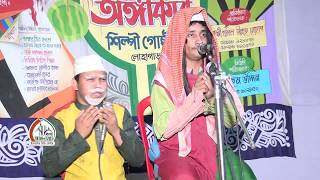 Bangla islamic FUN Fatiha খলিল উল্লাহ সোহাগ (চট্টগ্রামের)