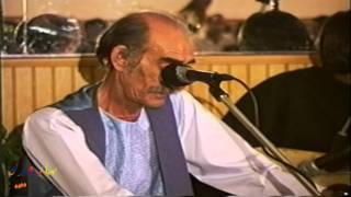 Ustad Amir Mohammad (Chura Kabul Tora)Presented By: Nasir Naziri Bahar Video