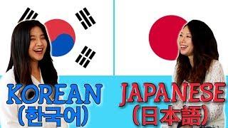 Similarities Between Korean and Japanese
