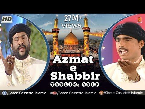 Xxx Mp4 Azmat E Shabbir Haaji Tasleem Asif Shree Cassette Islamic 3gp Sex