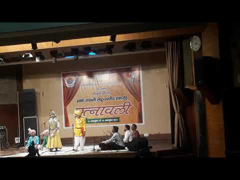 Duet ragni at kurushetra university