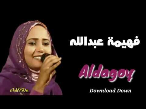 Xxx Mp4 جديد 💤 فهيمة عبدالله الداقوي رابط تحميل الفيديو Tuh930m 3gp Sex