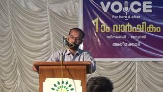 Quran parayanam: nam ariyendath, part 1