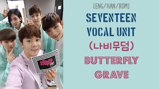 [ENG/HAN/ROM] SEVENTEEN Vocal Unit - Butterfly Grave (나비무덤) [COVER]