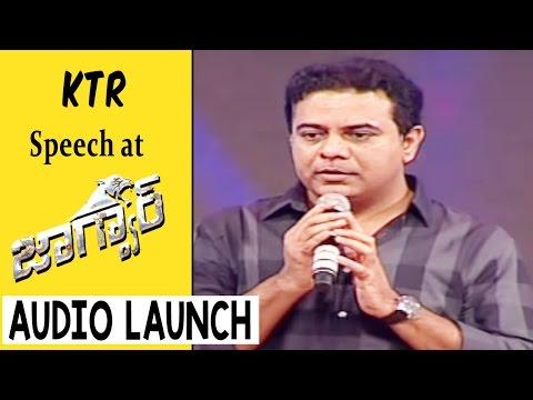 Xxx Mp4 KTR Speech At Jaguar Movie Audio Launch Nikhil Gowda Deepti Sati S S Thaman 3gp Sex