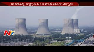 South Indian states to do Agreement for Power Exchange || NTV