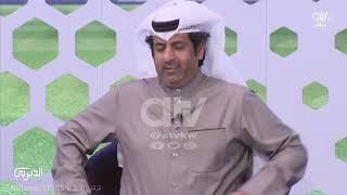 عبدالعزيز عطية يهدي مبارك الدوسري فيديو من جمهور أحد بعد مباراة  #الهلال_احد