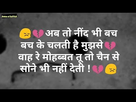 Xxx Mp4 New Sad Shayari 2018 3gp Sex
