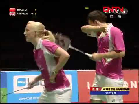 [2011 World Championships BXD-F] Zhang Nan/Zhao Yun Lei vs Chris Adcock/Imogen Bankier [2]