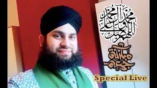 Hafiz Ahmed Raza Qadri - LIVE - Jummah Kareem Special