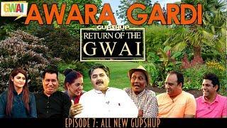 Awara Gardi Episode 7: All New GupShup! GupShup with Aftab Iqbal