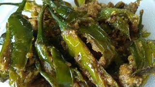 हरीमिर्च की ये रेसिपी अगर एक बार खा ली जिन्दगी भर इस का स्वाद नहीं भूल पाओगे-Hari Mirch Recipe