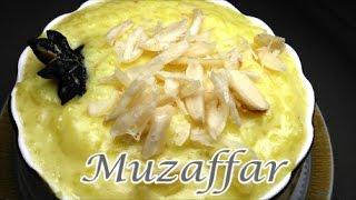 Muzaffar Sweet Recipe │ sweet dish at home │ Indian sweets
