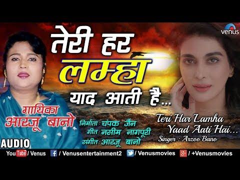 Xxx Mp4 Arzoo Bano Teri Har Lamha Yaad Aati Hai तेरी हर लम्हा याद आती है Best Bollywood Sad Song 3gp Sex