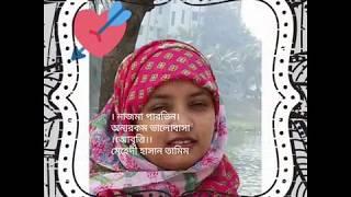 অন্যরকম ভালোবাসা- নাজমা পারভিন/ Onnorokom Valobasa/ Abritti- Mehedi Hassan Tamim YouTube mp3 video