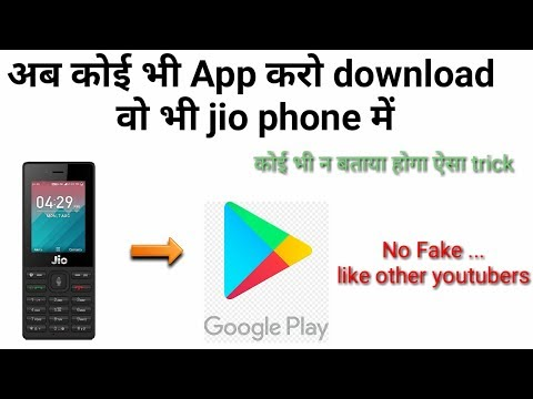 jio phone me apps download