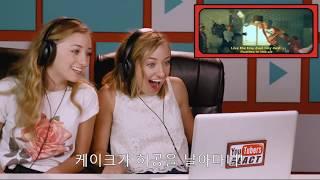 [리액션 한글자막] 유명 유튜버들이 방탄소년단을 봤을때 반응