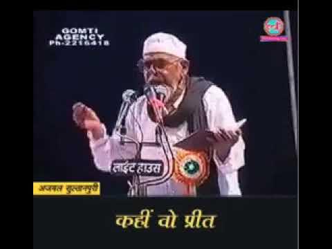 Xxx Mp4 अब तो मुसलमान भी बहन के लोडे देश प्रेम दिखा रे मादरचोद गांड पटगई अब SHRINGO AJ 3gp Sex