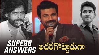Mega Power Star RAM CHARAN Interacting With Media | Superb Answers To Media Questions | Manastars