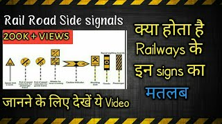 Indian Railways Signalling system:- Rail Road Side Signals✌