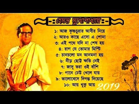 Xxx Mp4 হেমন্ত মুখোপাধ্যায় Top 10 Dj Song Bangali Nonstop Ll Bangla Adhunik DJ Song Ll Dj Ashish Mix 3gp Sex