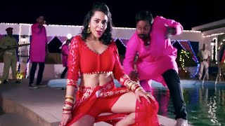 Hot Bhojpuri Item Song