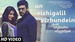 Un Vizhigalil Vizhundein | Enai Paarththa Paarvaiyaale Video Song | Saachin Raj | Shaan,Rashmi Nayak