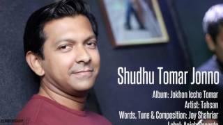 Shudhu Tomar Jonno   Tahsan   2015   YouTube