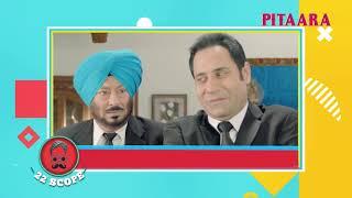 Carry On Jatta 2 | Latest Punjabi Celeb News | 22 Scope | Pitaara TV