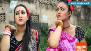 bangla natok 2016 comedy juta baba