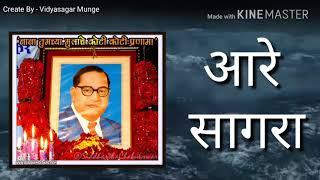 are sagra bhim maza-Jay Bhim whatsapp status song-mahaparinirvan din-6 December-chaitya bhumi dadar