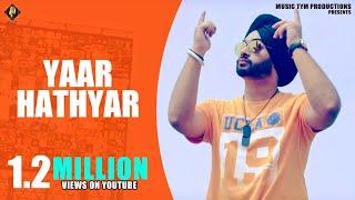 New Punjabi Songs 2017 | YAAR HATHYAR ( Full Song ) | Simar Gill ft Sikander Kahlon | Music Tym