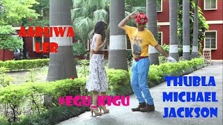 Indian Local Micheal Jackson | Thubla Dance | Sylheti Vlog | Funny | Comedy