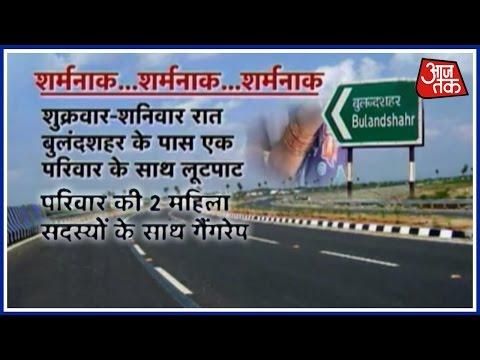Bulandshahar Gangrape: Horror On Highway