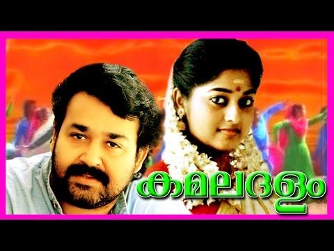 Xxx Mp4 Malayalam Super Hit Full Movie Kamaladalam Mohanlal Monisha 3gp Sex