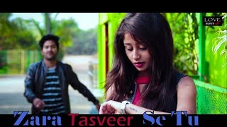 Zara Tasveer Se Tu / ROYAL CHUMS